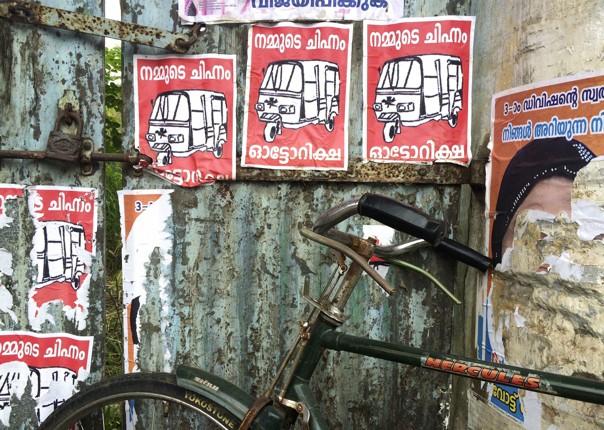 IMG_2007.jpg - India - Classic Kerala - Cycling Adventures