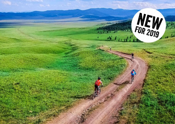 Mongolia - Route of the Nomads - Cycling Holiday Image