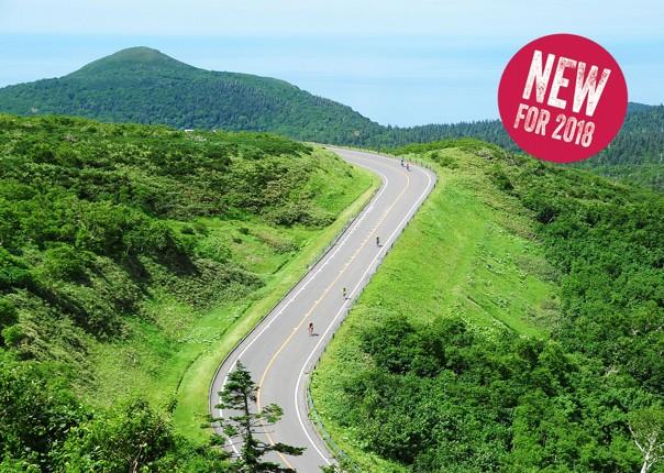 Japan - Undiscovered Japan - The Heart of Hokkaido - Cycling Holiday Thumbnail