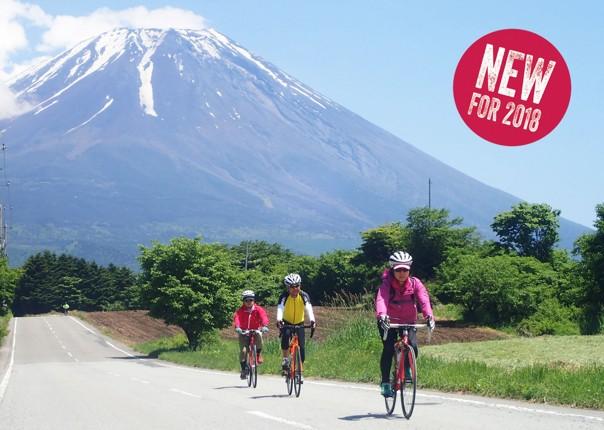 Japan - Classic Japan - Fuji to Kyoto - Cycling Holiday Thumbnail