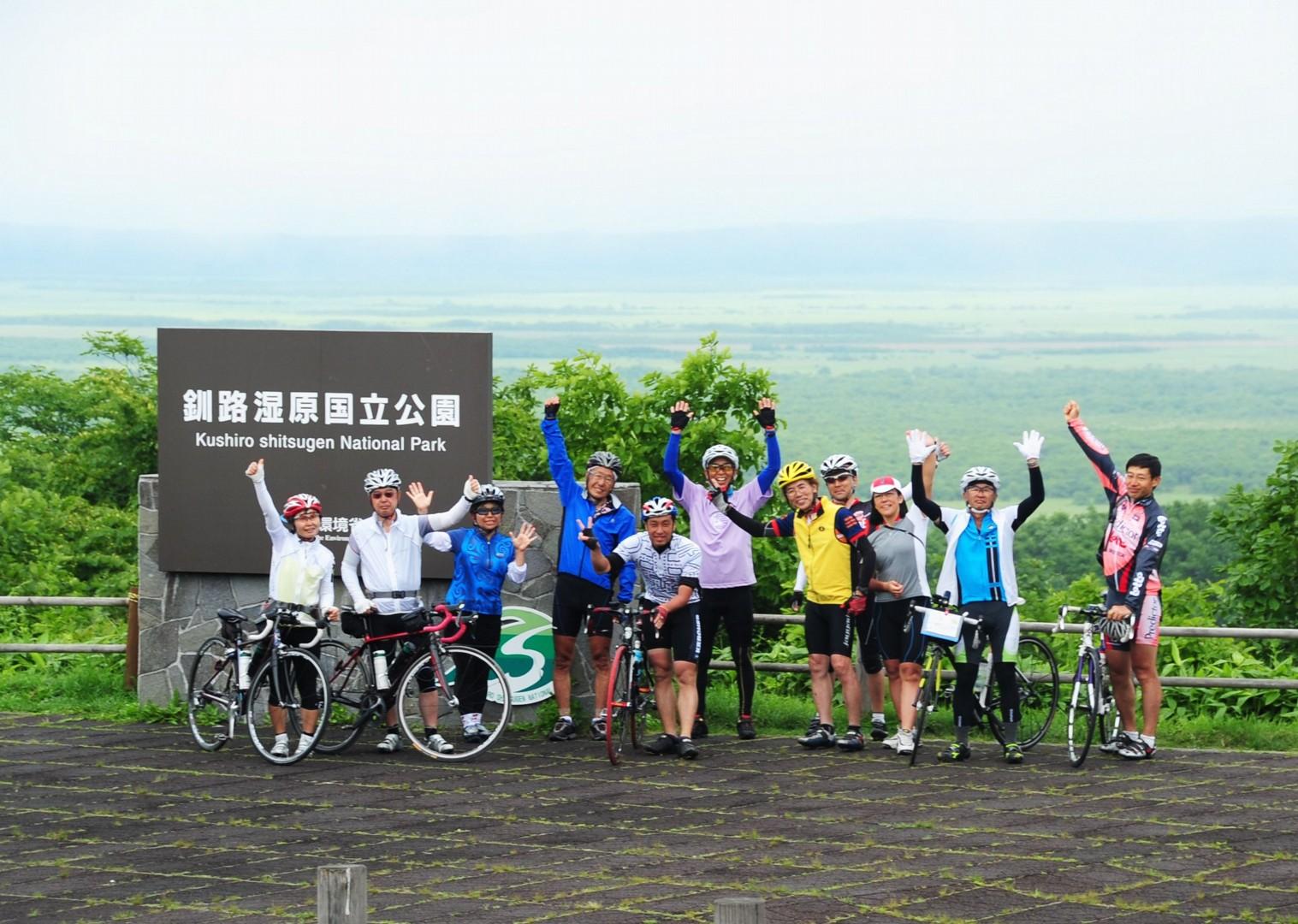 japan-undiscovered-japan-the-heart-of-hokkaido-cycling-adventure.JPG - Japan - Undiscovered Japan - The Heart of Hokkaido - Cycling Holiday - Cycling Adventures